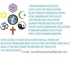 (((girl))) Black Magic Expert in Mumbai 8955313463